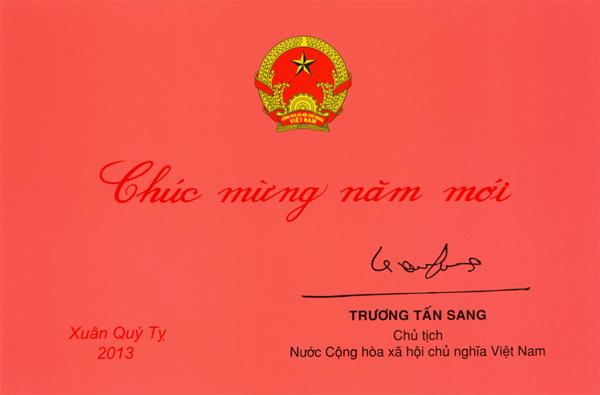 Thiệp chúc mừng Xuân Quý Tỵ- 2013 của Chủ tịch nước