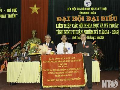 Đại hội Đại biểu Liên hiệp các Hội Khoa học và Kỹ thuật tỉnh Ninh Thuận nhiệm kỳ II (2014-2019): Đoàn kết, trí tuệ, đổi mới và phát triển