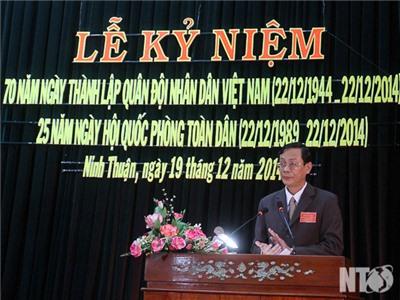 Mít tinh trọng thể kỷ niệm 70 năm Ngày thành lập QĐND Việt Nam và 25 năm Ngày hội Quốc phòng toàn dân