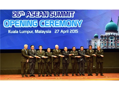 Thủ tướng nêu định hướng chiến lược xây dựng Tầm nhìn Cộng đồng ASEAN