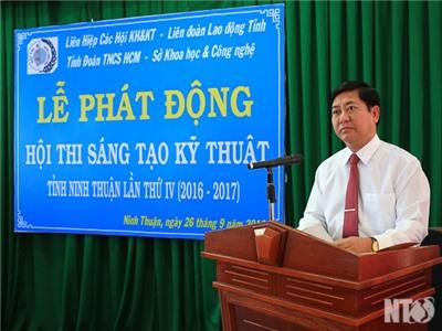 Ninh Thuận: Phát động Hội thi sáng tạo kỹ thuật lần thứ IV