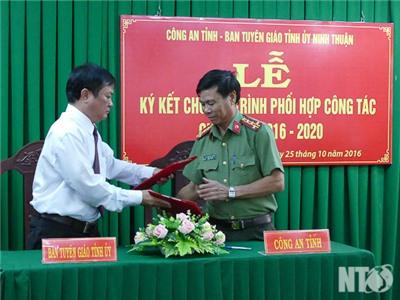 Công an tỉnh và Ban Tuyên giáo Tỉnh ủy: Ký kết Chương trình phối hợp công tác