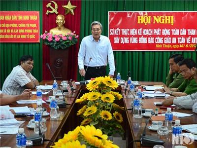 Hội nghị đánh giá kết quả khảo sát tình hình an ninh trật tự trên địa bàn xã Hộ Hải và xã Phước Vinh