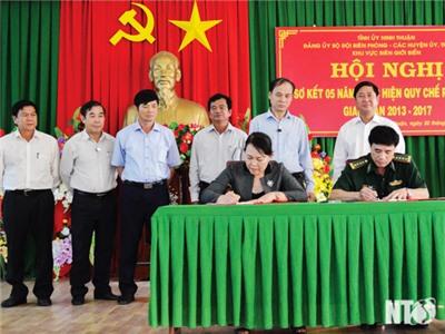 Đảng ủy Bộ đội biên phòng tỉnh: Sơ kết 5 năm thực hiện quy chế phối hợp với các huyện ủy, thành ủy giai đoạn 2013-2017