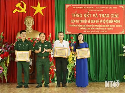 Tổng kết và trao giải Cuộc thi tìm hiểu về Biên giới và Bộ đội Biên phòng