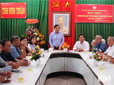 Mặt trận Tổ quốc Việt Nam tỉnh họp mặt kỷ niệm 89 năm Ngày truyền thống