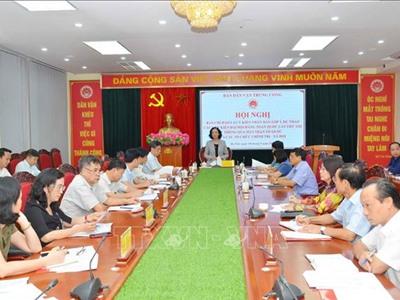Lấy ý kiến nhân dân góp ý dự các thảo văn kiện Đại hội Đảng trên tinh thần cầu thị