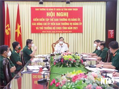 Hội nghị kiểm điểm tập thể Ban Thường vụ và các đồng chí Ủy viên Ban Thường vụ Đảng ủy- Bộ CHQS tỉnh năm 2021