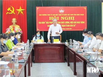 """Ủy ban MTTQ Việt Nam tỉnh: Tọa đàm """"Giải pháp nâng cao chất lượng, hiệu quả hoạt động Ban công tác Mặt trận ở khu dân cư"""""""