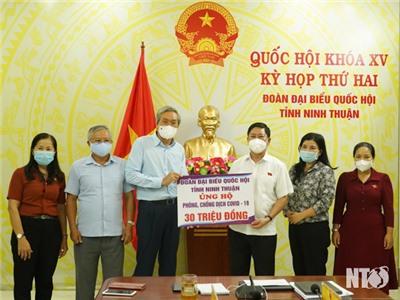 Đoàn ĐBQH đơn vị tỉnh: Ủng hộ 30 triệu đồng cho quỹ phòng, chống dịch COVID-19